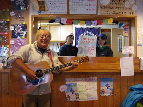 リピート山中コンサート
