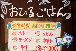 軽食・喫茶